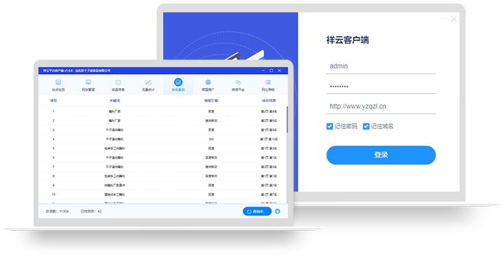 芜湖网站推广